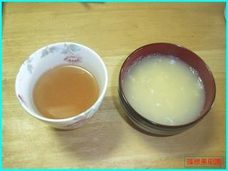 オニオンスープとタマゴスープ.jpg