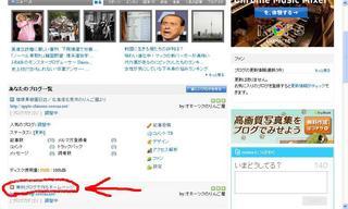 ブログ作成手順2.jpg