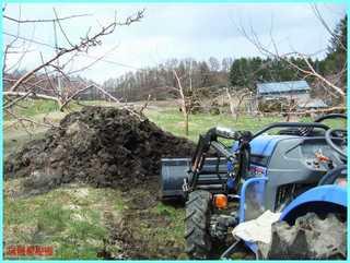 堆肥運搬_2011.JPG