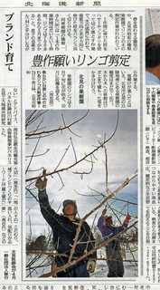 北海道新聞掲載記事_2011_2_26.jpg
