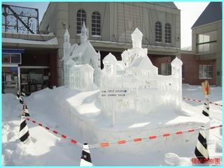 氷像ーメルヘンの丘.jpg