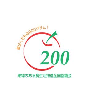 logo_ringo_200g.jpg